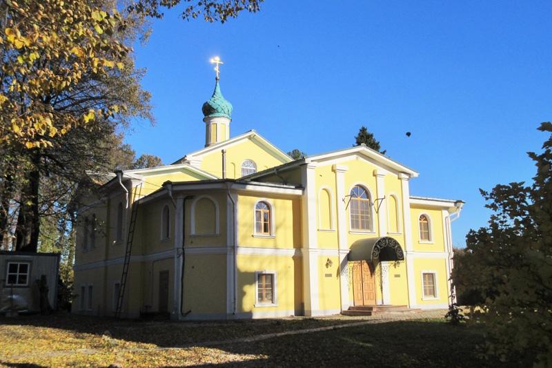 Храм в честь Святого Духа Параклита